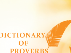 Proverbs Dictionary 1.3.2 Screenshot