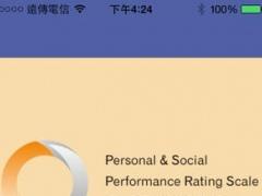 PSP & NSA-4 1.0.4 Screenshot