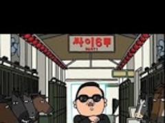 PSY Gangnam Style AR 1.1 Screenshot