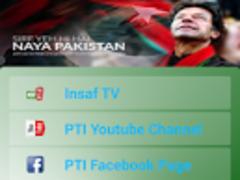 PTI Insaf Pakistan 1.0.0.5 Screenshot