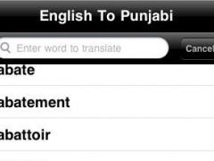 Punjabi-English Dictionary 1.0 Screenshot