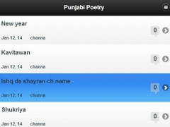 Punjabi Poet 1.0 Screenshot
