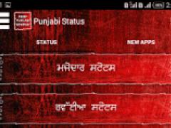 Punjabi Status And Shayari2017 1.4 Screenshot