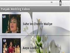 Punjabi Wedding Songs 1.0 Screenshot