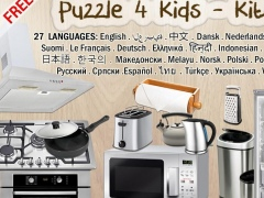 Puzzle for Kids – Home Kitchen 1.6.2 Screenshot