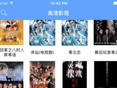 PX Video Search 1.3 Screenshot