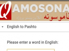 Qamosona com Pashto Dictionaries 1 0 Free Download