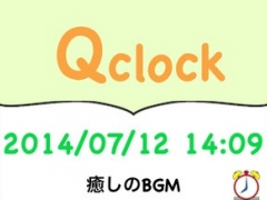 Qclock 1.0 Screenshot