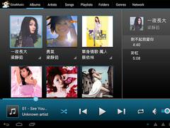QissMusic  Screenshot
