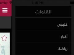QNA TV 2.0.0 Screenshot