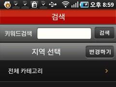 QnFun() 1.4.7 Screenshot
