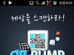 QR-PUMP 1.0.1 Screenshot