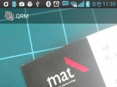 QRM : Lightest QR Scanner 1.2 Screenshot