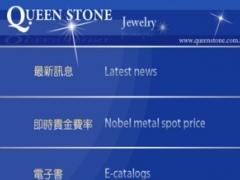 Queen Stone 1.0.2 Screenshot