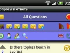 Questions & Answers 1.1.1 Screenshot
