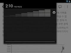 Quick Brightness Control 1.24 Screenshot