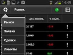QUIK Android 1.5.5 Screenshot