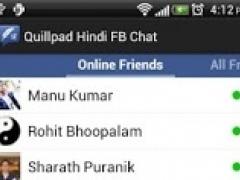 Quillpad Hindi Facebook Chat 0.3.0 Screenshot