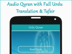 Quran in Urdu Translation MP3 with Free Download