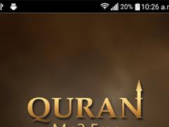 Quran Mp3 Free 1.2 Screenshot
