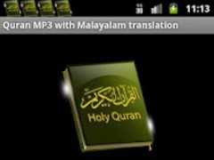 Quran MP3 With Malayalam 2 1 5 Free Download