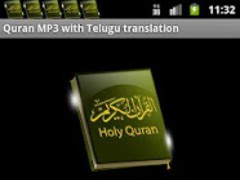Quran MP3 With Telugu 2 1 5 Free Download