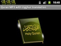 Quran MP3 With Uyghur 2.1.5 Screenshot