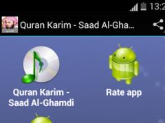 Quran Saad Al Ghamdi 1.1 Screenshot