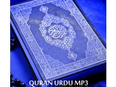 QURAN URDU MP3 0.1 Screenshot