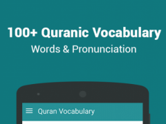Quran Vocabulary Memorization 1.1 Screenshot