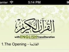 Quran With English Transliteration Free 1.0 Screenshot