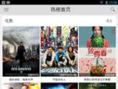 QVOD Movies 3.3.1033 Screenshot