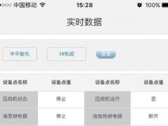 R-Cloud 1.0 Screenshot