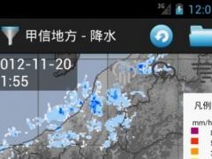 Radar and Nowcast 1.08 Screenshot