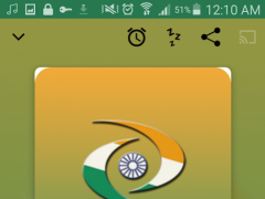 Radio India Ltd. 4.0.4 Screenshot