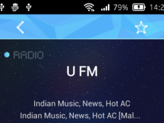 Radio Kuwait 1.0 Screenshot