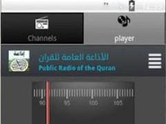 Radio Quran 1.0 Screenshot