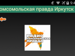 Radio Russia 1.2.1 Screenshot