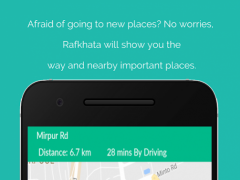 Rafkhata , রাফখাতা, University Admission Helper 2.1.3 Screenshot
