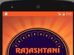 Rajasthan folk music of the desert langas & manganiars songs.