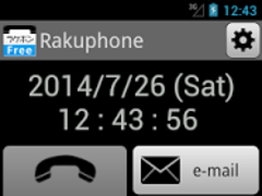Rakuhon 4.1.2 Screenshot