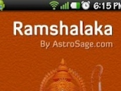 Ram Shalaka Astrology 1.0 Screenshot