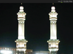 ramadan -allah Live wallpaper 1.0 Screenshot