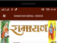 Ramayan Ramanand Sagar Videos 1 2 3 Free Download