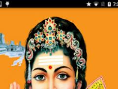 Rani Muthu Tamil Calendar 2016 1.0 Screenshot