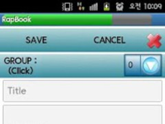 RapBook - My Scrap and BookMar 1.1 Screenshot