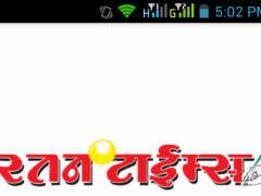 Ratan Times 7.1 Screenshot