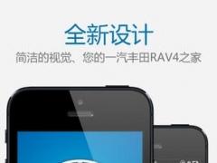RAV4车友之家 1.1 Screenshot