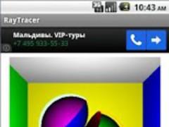 Ray Tracer CSG 2.0 Screenshot