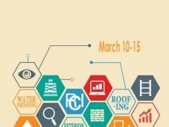 RCI, Inc. International Convention and Trade Show 1.15 Screenshot
